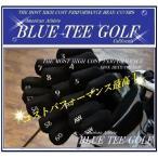 ☆ブルーティーゴルフ BLUE TEE GOLF 【アイアン用 ヘッドカバー】 ストレッチ素材 オリジナル アイアン用 ヘッドカバー 【Tokyo 新橋店】