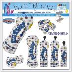 ショッピングブルー ブルーティーゴルフ BLUE TEE GOLF【2018BTGプリント柄】5本セット販売(4本セット+パタカバー)