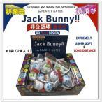 PEARLY GATES(パーリーゲイツ) 【Jack Bunny C-1】 ゴルフボール 2個 (C-1)