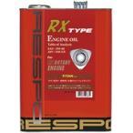 RESPO(レスポ) RX TYPE 5W-40 NAロータリー専用エンジンオイル【REO-4LRX】 ※送料無料 沖縄、離島は別途