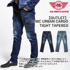 【OUTLET]色交換不可】BMC カーゴパンツ BMC ワークデニムパンツ ストレッチ タイトテーパード C88W ダークブルー/ライトブルー S-5L