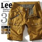 大きいサイズ メンズ LEE リー ジップナロー カラーショートパンツ BRAVE RIDERS 08592