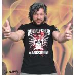 大きいサイズ メンズ 新日本プロレス BULLET CLUB ARISING半袖Tシャツ ブラック 1178-7561-1 3L 4L 5L 6L 8L