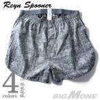 【大きいサイズ】【メンズ】[3L・4L・5L・6L]REYN SPOONER(レインスプーナー) トランクス 12153300