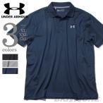 ショッピングサイズ 大きいサイズ メンズ UNDER ARMOUR アンダーアーマー 半袖ポロシャツ USA直輸入 1242755