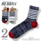 大きいサイズ メンズ F 28〜30cm AZ DEUX ライン柄ソックス 靴下 12562700