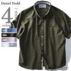 ショッピングサイズ 大きいサイズ メンズ DANIEL DODD 半袖オックスフォードボタンダウンシャツ 春夏新作 285-180254
