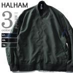 ショッピングサイズ 大きいサイズ メンズ HALHAM ピーチ加工MA-1タイプジャケット 春夏新作 383007-k
