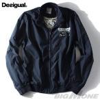 大きいサイズ メンズ XL XXL DESIGUAL デシグアル ジャケット Dom 40e1917