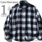 大きいサイズ メンズ CALVIN KLEIN JEANS カルヴァンクラインジーンズ 長袖チェックシャツ USA直輸入 41j9124