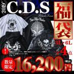 ���ͽ������ �礭�������� ��� 3L 4L 5L 6L CDS 2019ǯ ʡ�� �������� �ѡ����� ŵT����� ȾµT����� ���̸��� 448191