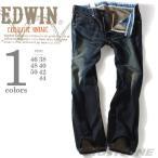 ショッピングサイズ 大きいサイズ メンズ EDWIN エドウィン 463XVB フラップ&ジップ ストレートジーンズ 463xvb