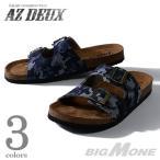 ショッピングサボ 大きいサイズ メンズ AZ DEUX デニム2ストラップサンダル 491-160301