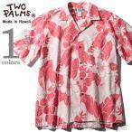 ショッピングサイズ 大きいサイズ メンズ TWO PALMS トゥーパームス 半袖アロハシャツ MADE IN HAWAII 501c-l-lc