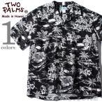 ショッピングサイズ 大きいサイズ メンズ TWO PALMS トゥーパームス 半袖アロハシャツ MADE IN HAWAII 501c-l-lsb