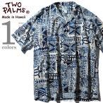 ショッピングサイズ 大きいサイズ メンズ TWO PALMS トゥーパームス 半袖アロハシャツ MADE IN HAWAII 501r-l-hhn