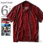 大きいサイズ メンズ DANIEL DODD 半袖レーヨンアロハシャツ 春夏新作 653-1702120