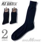 大きいサイズ メンズ 28�30cm AZ DEUX ビジネスソックス 靴下 7002