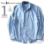 ショッピングサイズ 大きいサイズ メンズ POLO RALPH LAUREN ポロ ラルフローレン 長袖無地ボタンダウンシャツ USA直輸入 710615870002