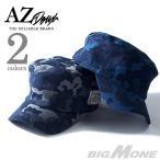 大きいサイズ メンズ AZ DEUX デニム調カモフラワークキャップ 帽子 秋冬新作 714-169007