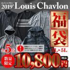 ���ͽ������ �礭�������� ��� 3L 4L 5L Louis Chavlon 2019ǯ ʡ�� �������� �ѡ����� ŵ����� ŵ�˥å� ȾµT����� ���̸��� 8560-7410