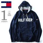 ショッピング大きい 大きいサイズ メンズ TOMMY HILFIGER トミーヒルフィガー デザインパーカー USA直輸入 8878b3225