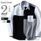 ショッピングサイズ 大きいサイズ メンズ DANIEL DODD 長袖オックスフォード 身頃クロス切替 レギュラーシャツ 春夏新作 916-170102