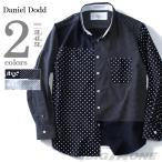 大きいサイズ メンズ DANIEL DODD 長袖オックスフォード ドッド身頃クロス切替 ボタンダウンシャツ 春夏新作 916-170103