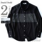 ショッピングサイズ 大きいサイズ メンズ DANIEL DODD 長袖オックスフォード ケーブルニットパネルボタンダウンシャツ 秋冬新作 916-170401