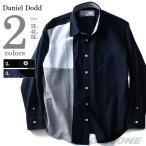 ショッピング大きいサイズ 大きいサイズ メンズ DANIEL DODD 長袖オックスフォードコーデュロイ切替レギュラーシャツ 秋冬新作 916-170508