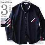 ショッピングサイズ 大きいサイズ メンズ DANIEL DODD 長袖オックスフォードポケットトリコボタンダウンシャツ 春夏新作 916-180102