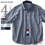 ショッピングサイズ 大きいサイズ メンズ DANIEL DODD 半袖綿麻ドット衿前立てトリコボタンダウンシャツ 春夏新作 916-180249