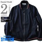 ショッピングサイズ 大きいサイズ メンズ DANIEL DODD オックスフォードストレッチリブ使いブルゾン 春夏新作 916-18ss01