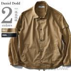 ショッピングサイズ 大きいサイズ メンズ DANIEL DODD ツイルコーチジャケット 春夏新作 916-18ss02