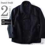 大きいサイズ メンズ DANIEL DODD 圧縮ニットPコート azb-1308