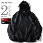 大きいサイズ メンズ DANIEL DODD パッカブル撥水ウインドブレーカー azb-1317