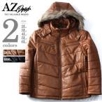 ショッピング中綿 【大きいサイズ】【メンズ】AZ DEUX PU中綿フード付ブルゾン azb-1337