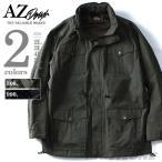 ショッピングサイズ 大きいサイズ メンズ AZ DEUX ボリュームネックM-65中綿ジャケット 秋冬新作 azb-1338
