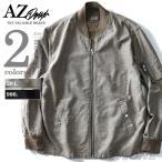 ショッピングサイズ 大きいサイズ メンズ AZ DEUX 麻混MA-1タイプブルゾン 春夏新作 azb-1343