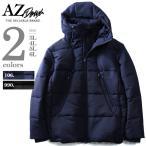 ショッピング大きいサイズ 大きいサイズ メンズ AZ DEUX ボリュームネック中綿ブルゾン 秋冬新作 azb-1353
