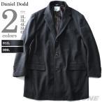 大きいサイズ メンズ DANIEL DODD シングルチェスターコート 秋冬新作 azb-1365