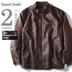 大きいサイズ メンズ DANIEL DODD ヴィンテージシングルライダースジャケット azb-395