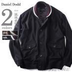 大きいサイズ メンズ DANIEL DODD ダブルフェイスショールカラーカットブルゾン azcj-1504265