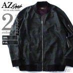 大きいサイズ メンズ AZ DEUX MA-1タイプ 迷彩柄カットジャケット 秋冬新作 azcj-160463