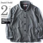 ショッピングサイズ 大きいサイズ メンズ DANIEL DODD ダブルフェイス丸衿カットジャケット 秋冬新作 azcj-160464