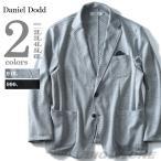 ショッピングサイズ 大きいサイズ メンズ DANIEL DODD フェイクチーフカットジャケット 秋冬新作 azcj-170425