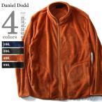 ショッピング大きい 大きいサイズ メンズ DANIEL DODD 無地フリースジャケット 秋冬新作 azcj-170484