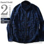 ショッピング大きい 大きいサイズ メンズ DANIEL DODD 迷彩柄プリントフリースジャケット 秋冬新作 azcj-170485