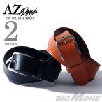 ショッピングサイズ 大きいサイズ メンズ AZ DEUX レザーベルト ロングサイズ 秋冬新作 azcl-169031