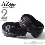 ショッピングサイズ 大きいサイズ メンズ AZ DEUX PUレザーベルト ロングサイズ azcl-179033